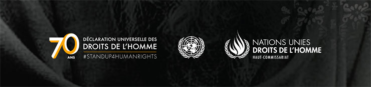 Journee-internationale-droits-Homme-affiche-740x175_860546